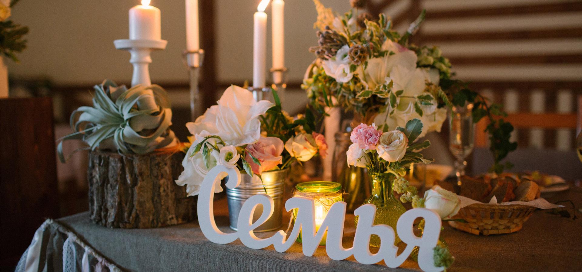 Важные советы при организации свадьбы